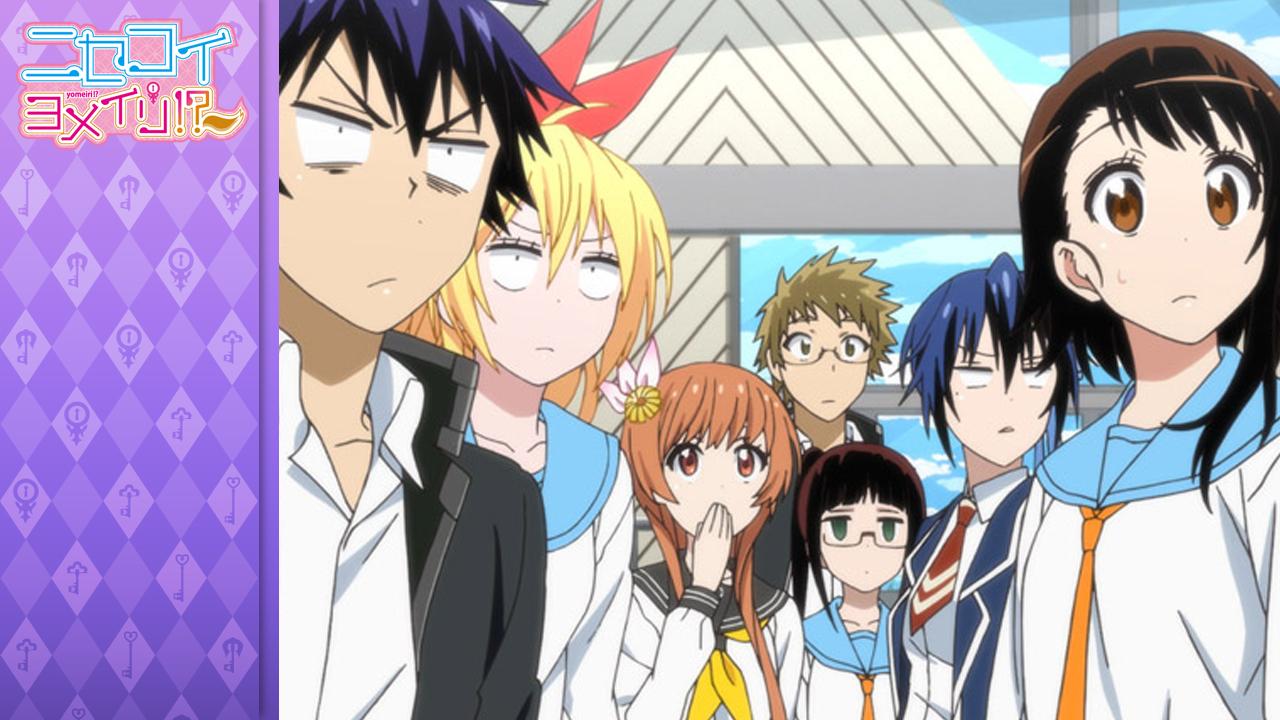 Index Of Episode Season 1